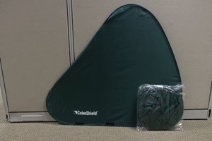 CubeShield Dark Green Packaging