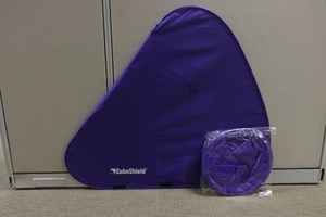 CubeShield Purple Packaging